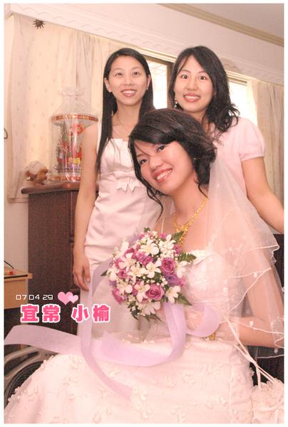 我和兩個美麗的伴娘~