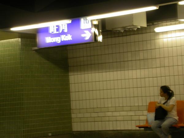 從旺角火車站(不是地鐵站唷)搭九廣東鐵