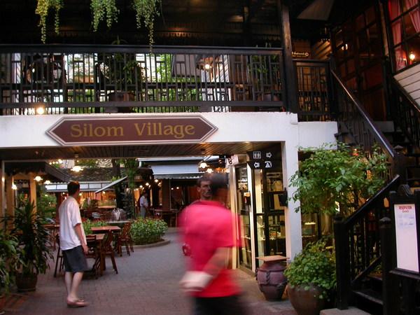 到了目的地--Silom Village,是個觀光村:P