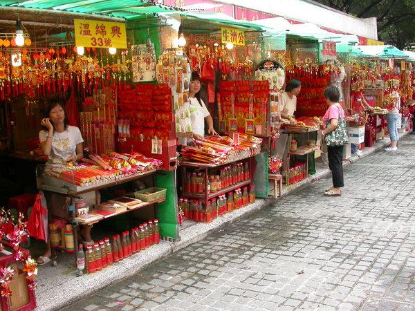 黃大仙廟-一旁商家