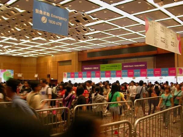 香港書展2007,入場處人超多,但八達卡買票超快速!