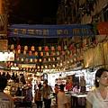 香港購物節 樂在廟街