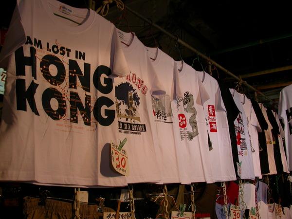香港紀念品:P