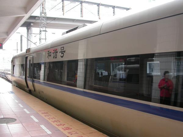 火車外觀,叫做和諧號:P