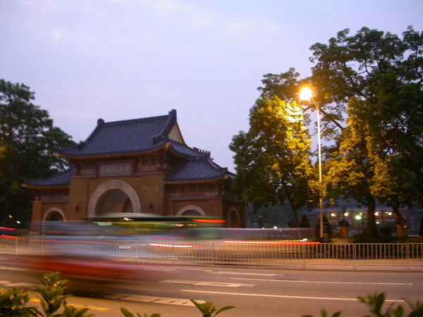 中山紀念堂大門