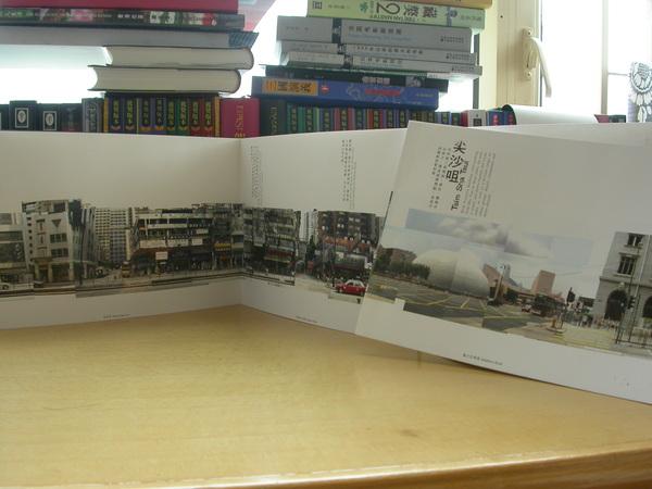 《彌敦道》內頁