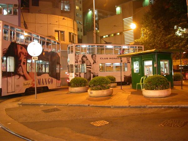 筲箕灣電車站(最東)