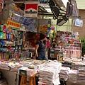隨處可見的書報攤