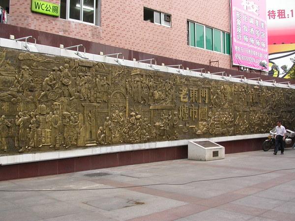 老東門墟市圖
