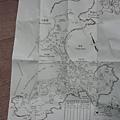 我們買了一張地圖,4塊港幣
