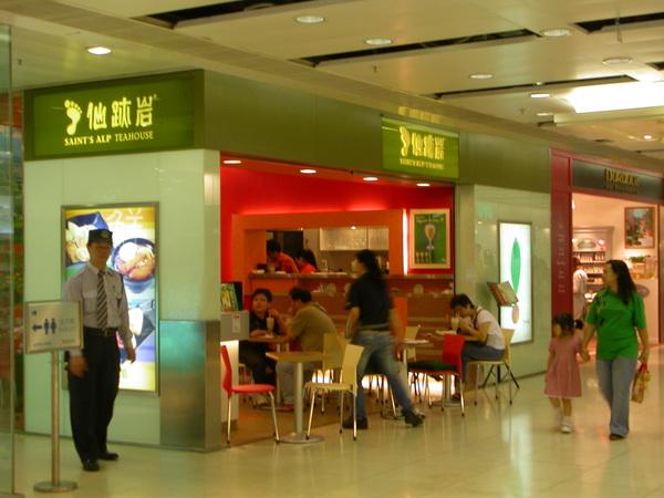 台灣人開的餐廳--仙跡岩