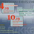 2003 Nikken Schedule☆Elmy