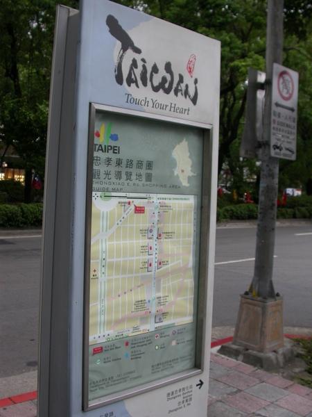 路邊地圖導覽