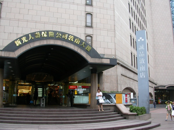 回台灣必逛的誠品敦南店