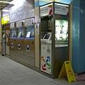 台北捷運購票處