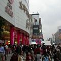 台北SOGO週年慶☆2007