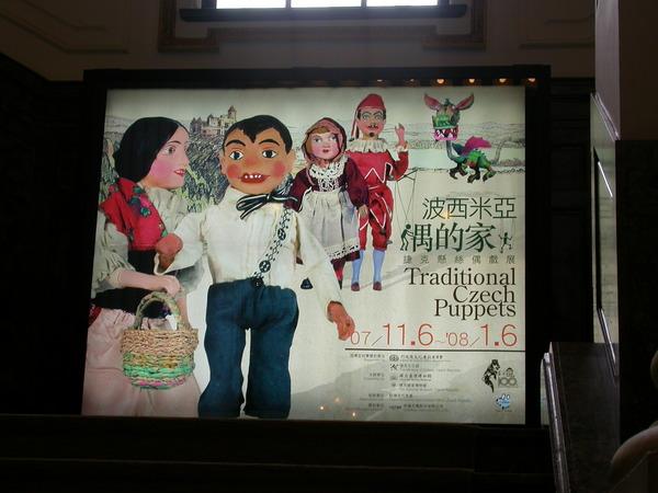 展覽的燈廂海報