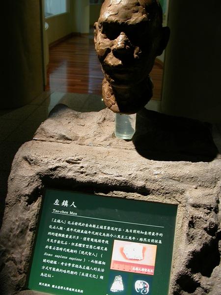 左鎮人,據說和花蓮的長濱文化差不多時間
