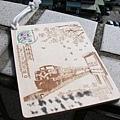 阿里山木片明信片(地址部份經特殊處理:P)
