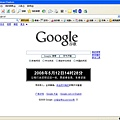 black-white-Google