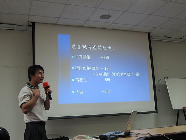 蔡武吉老師