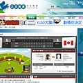 奧運棒球-奧運首頁