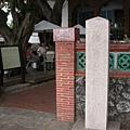 東興洋行是個三級古蹟