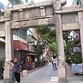 孔廟對面的牌坊