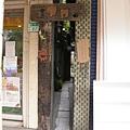著名的窄門咖啡館