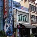 附近的國珍海鮮城也頗有名氣