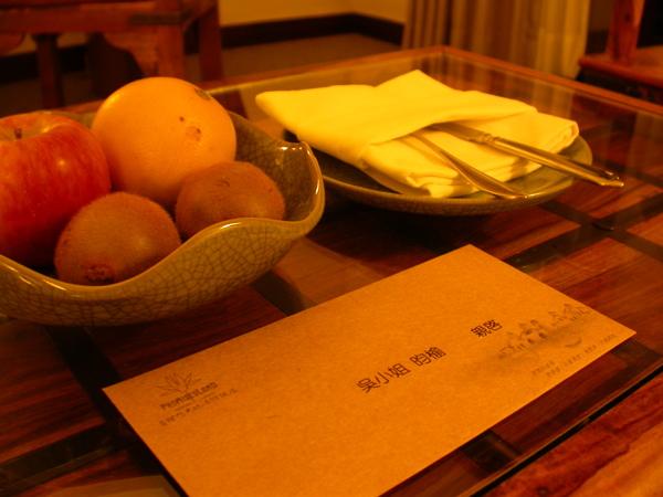 桌上還有我的信,有貴賓的fu~