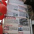 老街的歷史