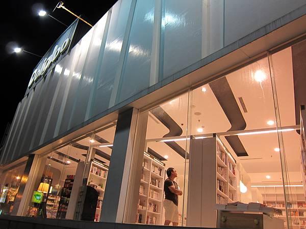 南台灣的誠品,Ooigloo書店
