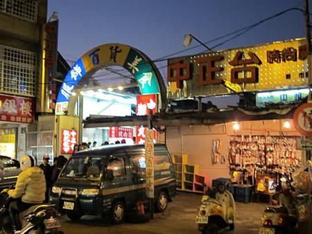 位於文昌街和復興路口的中正台夜市
