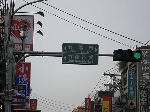這是南大路和竹連街的交叉口