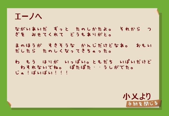 ai_chan.PNG