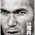 Zidane book_01.jpg