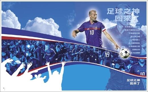 Zidane book_02.jpg