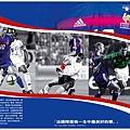 Zidane book_06.jpg