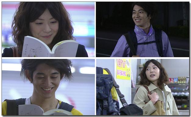 Sunao ni Narenakute ep02[16-13-36].jpg