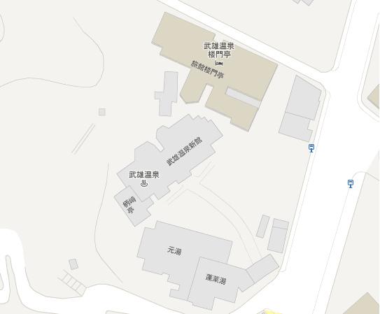 武雄溫泉2