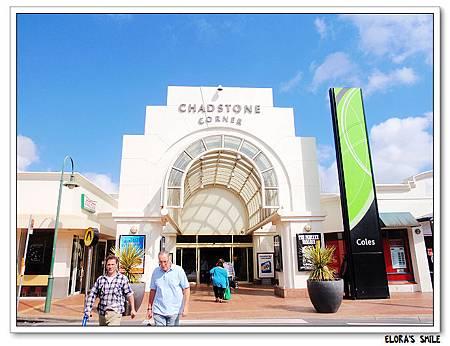 Chadstone shopping center(8)