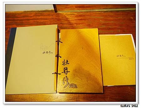 牡丹灣2013 (22)