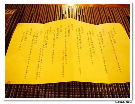 牡丹灣2013 (51)