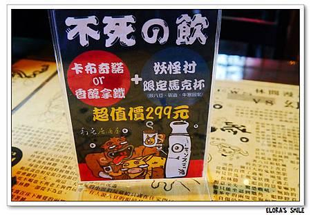溪頭妖怪村 (80)