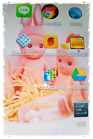 IMG_20130220_1