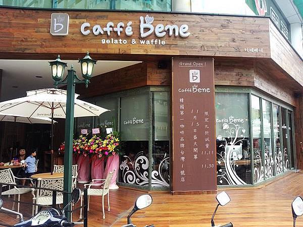 caffebone (1)