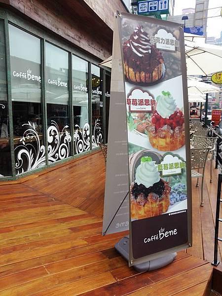 caffebone (2)