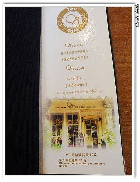 98 cafe (2)
