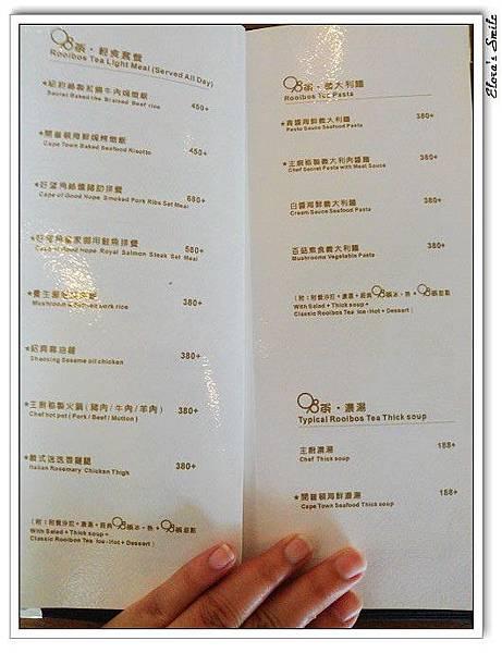 98 cafe (3)
